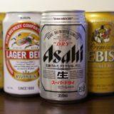Japansk öl från de stora bryggerierna