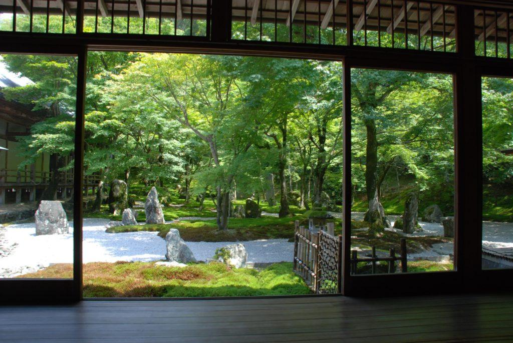 Zenträdgård i Komyoji, Fukuoka