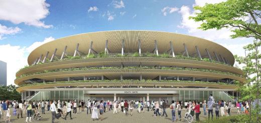 "Tokyos nya stadium har redan döpts ""Hamburgaren"" i folkmun."