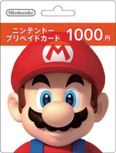 Presentkort värt 1000 yen