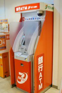 7-bank, bankomat från 7-eleven