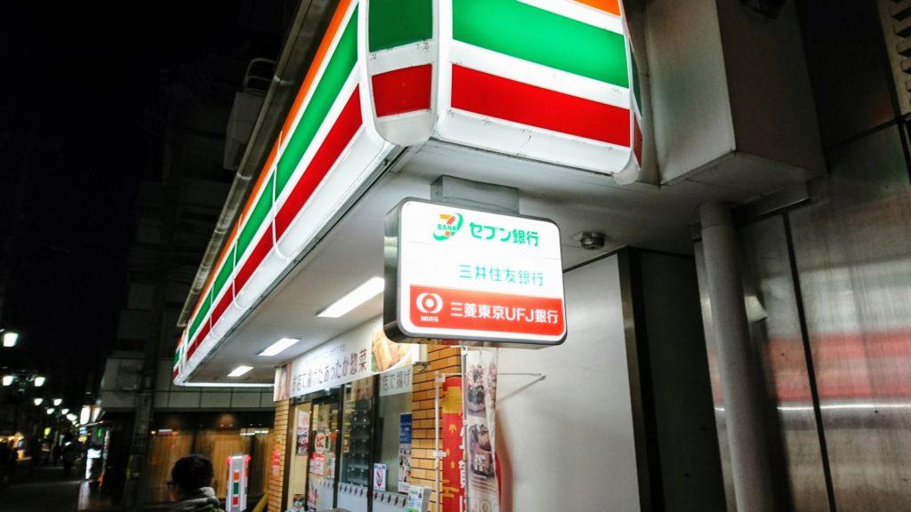 En convenience store som skyltar för bankomater från 3 olika banker