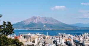 Sakurajima, en aktiv vulkan i Kagoshima
