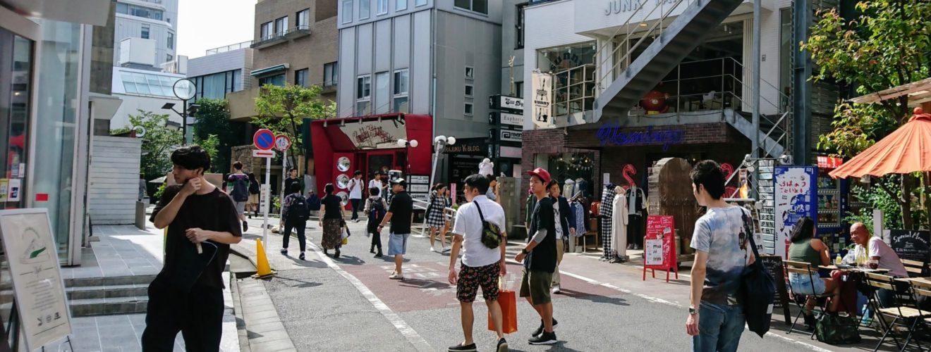 Rena gator i Tokyo