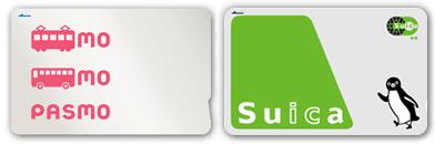 Suica och det likgiltiga Pasmo-kortet