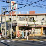 7-eleven convenience store i Tokyo