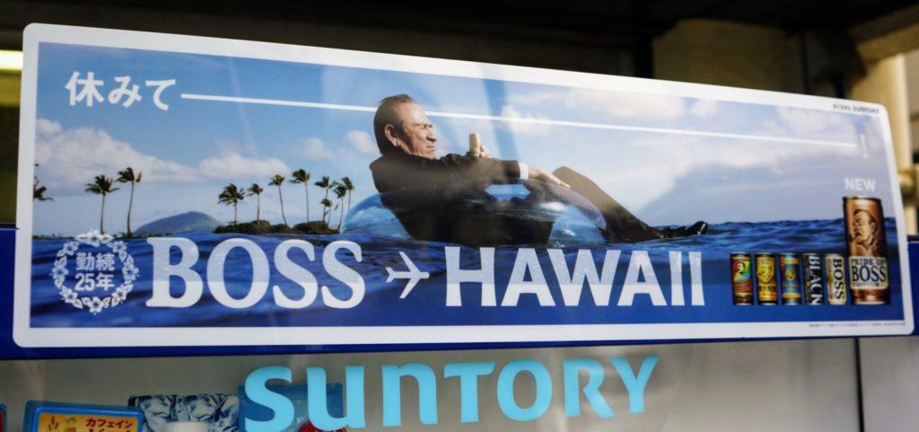 """Tommy Lee Jones har varit frontfigur för Suntorys burkkaffe """"Boss"""" i åratal"""
