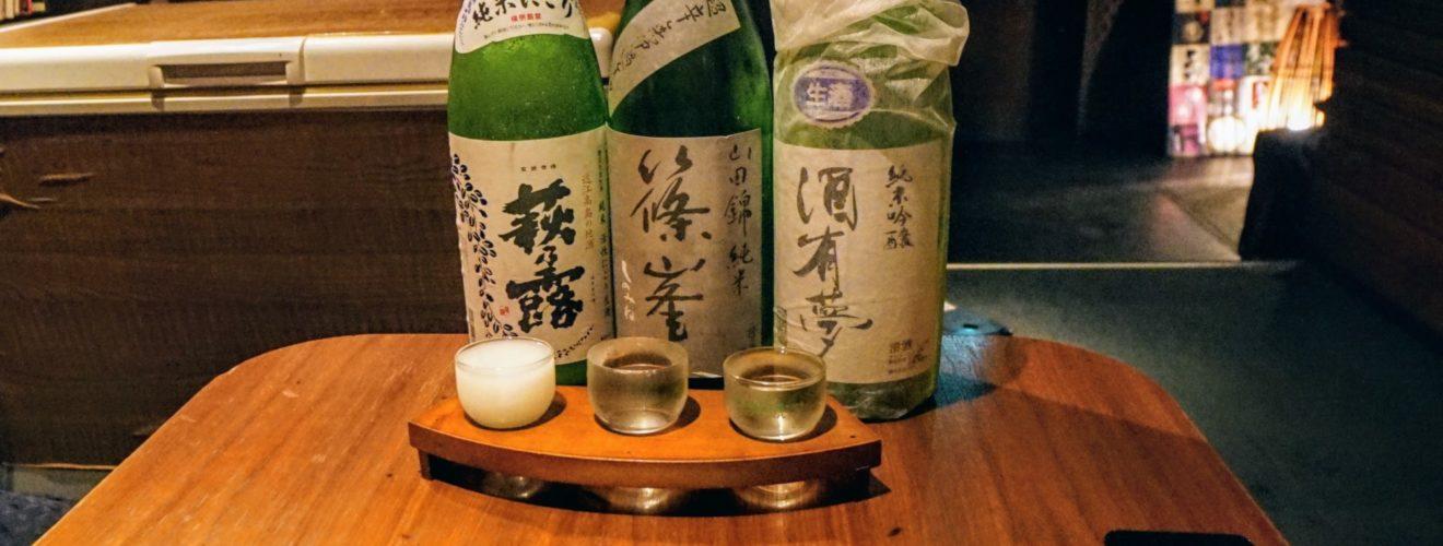 Tre typer av sake: ofiltrerad, söt, och torr.