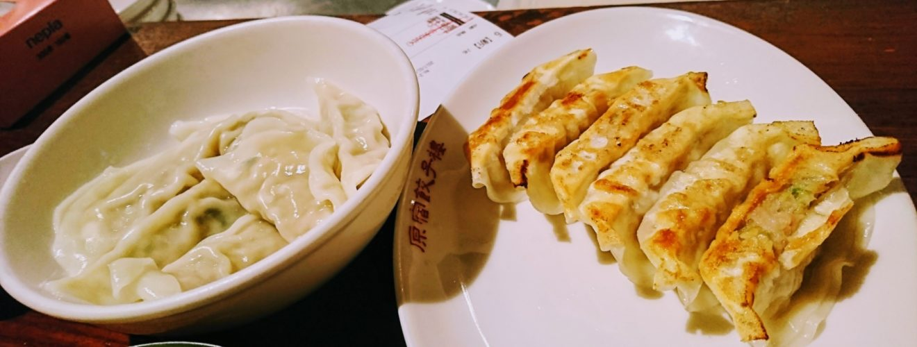 Kokta och stekta gyoza